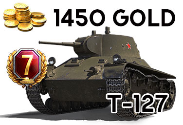 Инвайт-код в World of Tanks