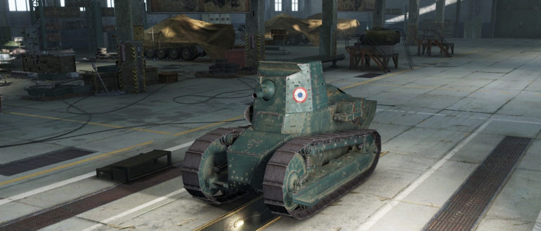 Renault FT 75 BS